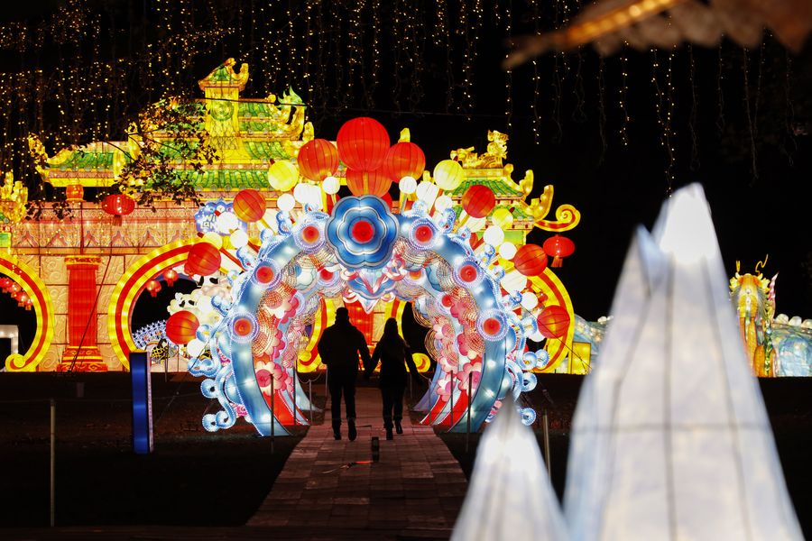 New York City Chinese Lantern Festival